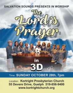 The Lord's Prayer in 3D